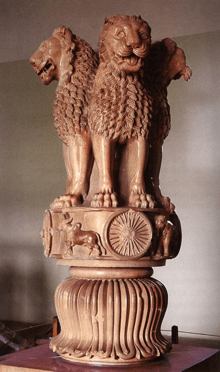 Lion Capital, Sarnath of Mauryan Period