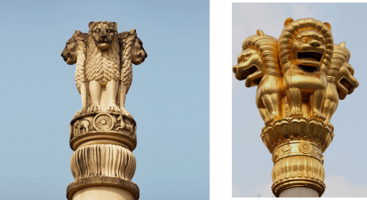 Image of Sarnath pillar