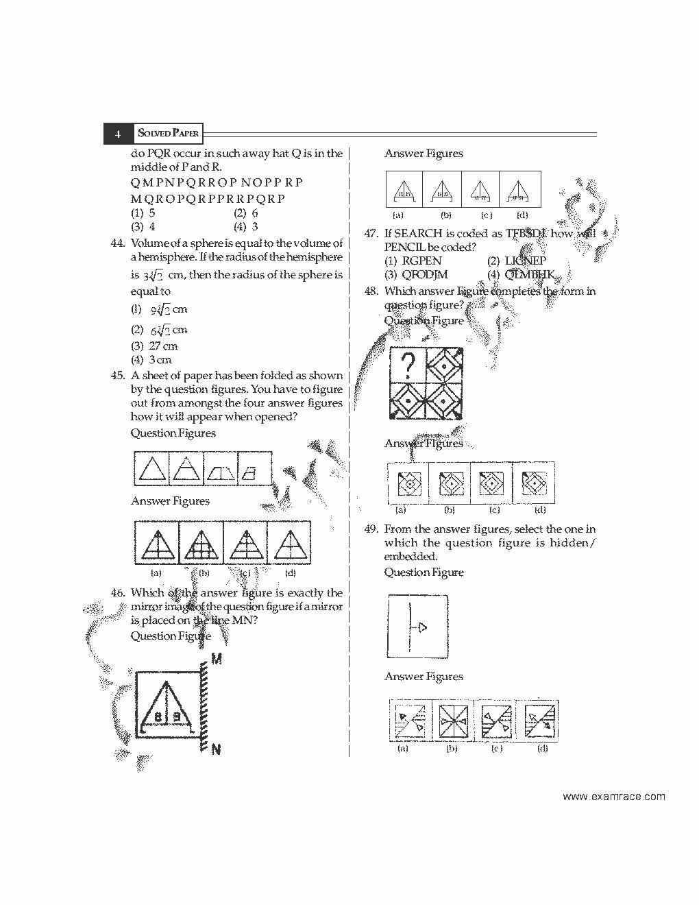 Ssc Cgl 2012 Exam Paper Pdf