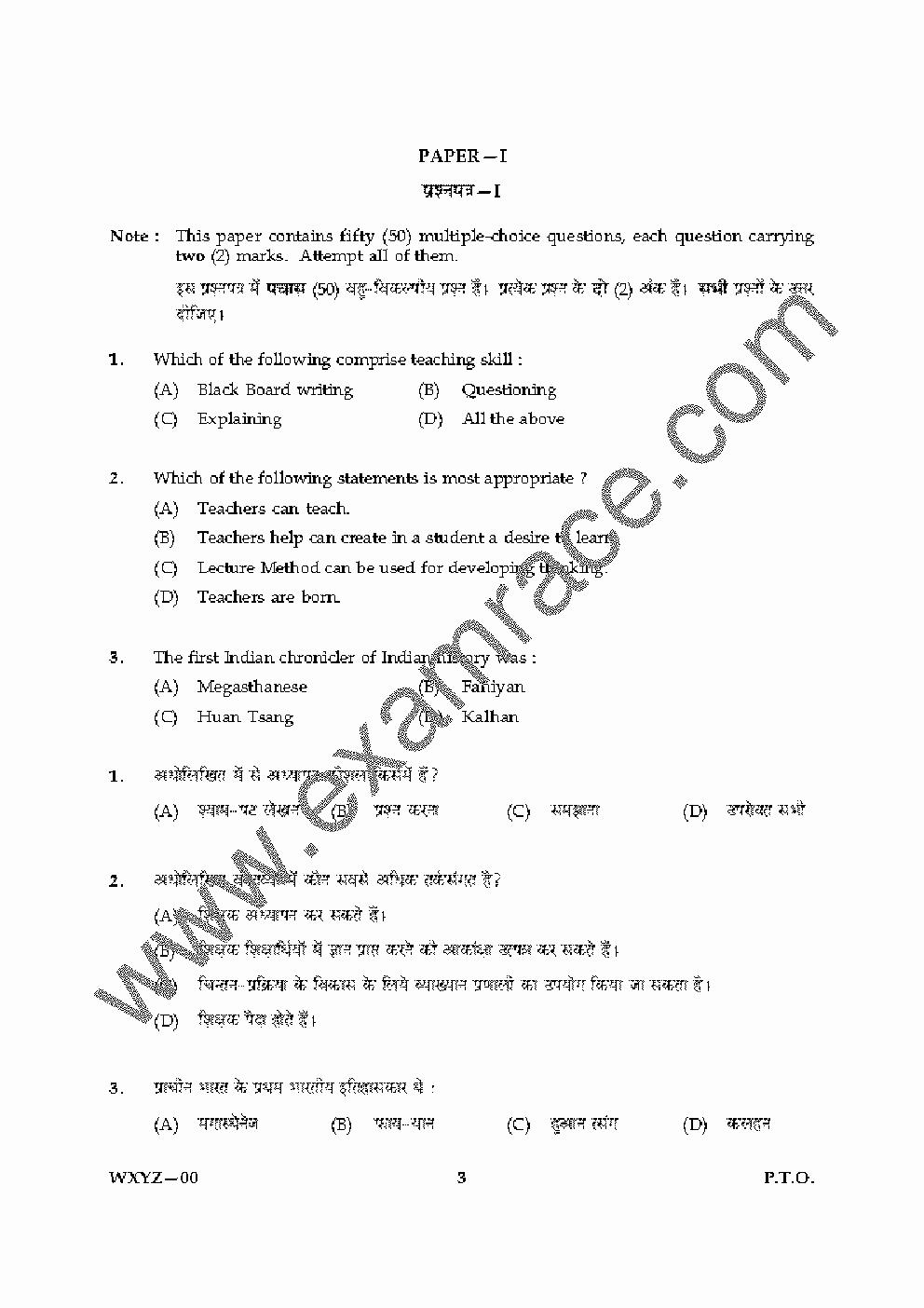 direct speech essay conversation