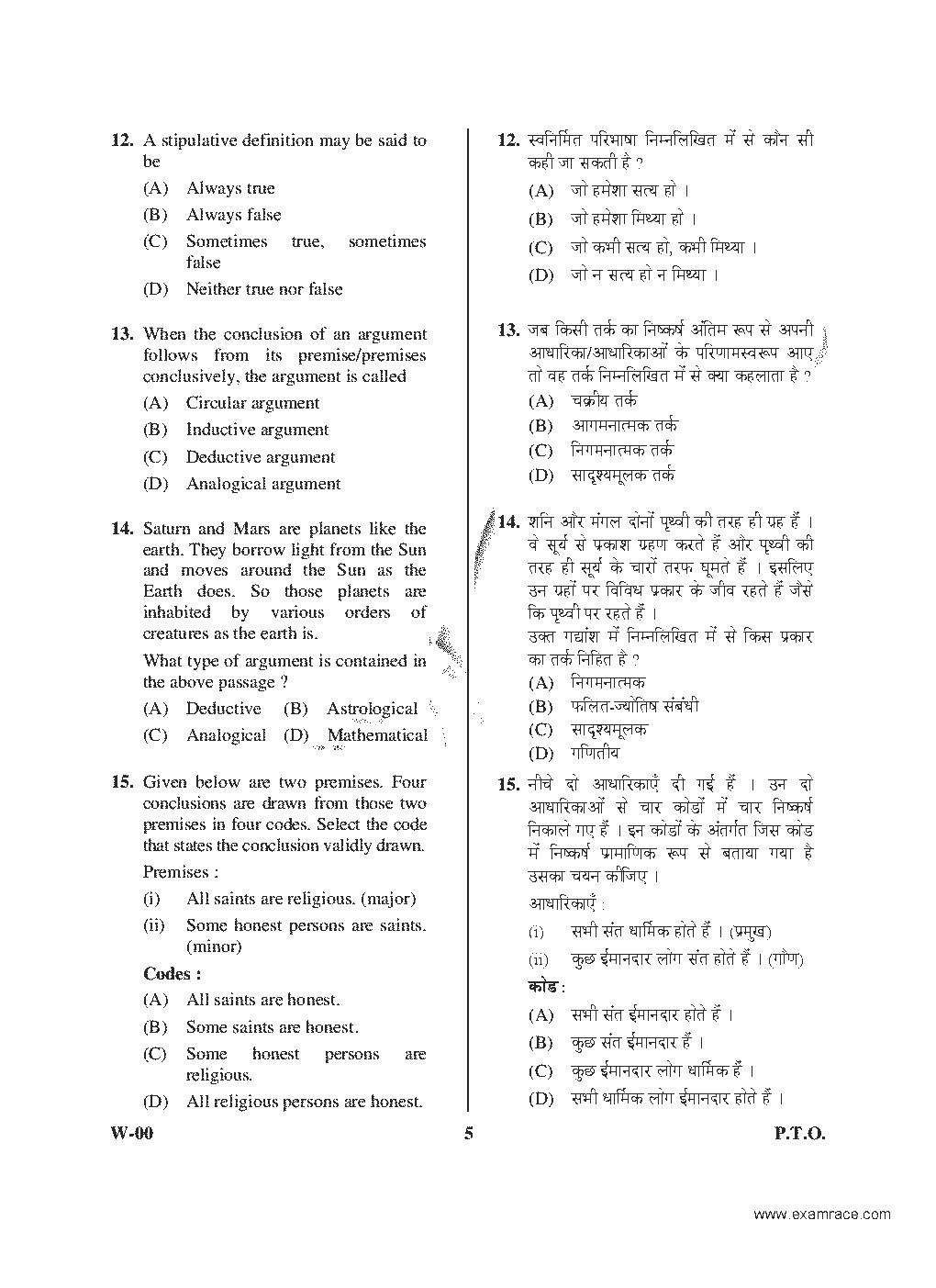 Net 2014 pdf syllabus cbse