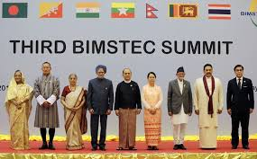 Illustration 1 for 3rd BIMSTEC Summit 2014 - at Na …