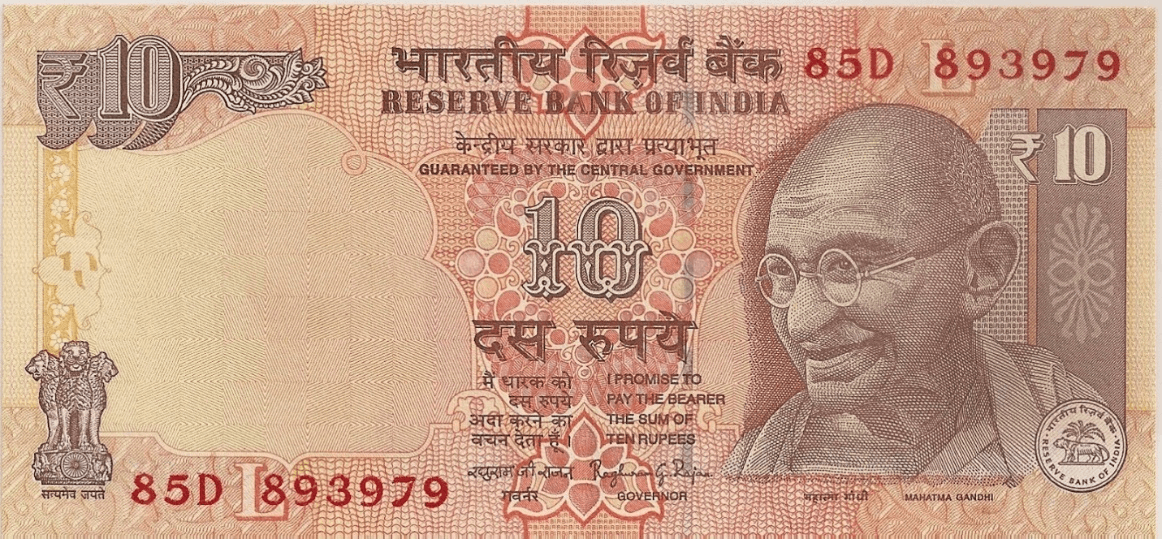 Image result for a 10 rupee note