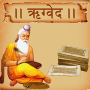 Image result for Rigveda
