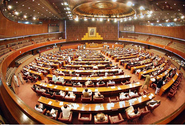 Image of Legislative Assembly