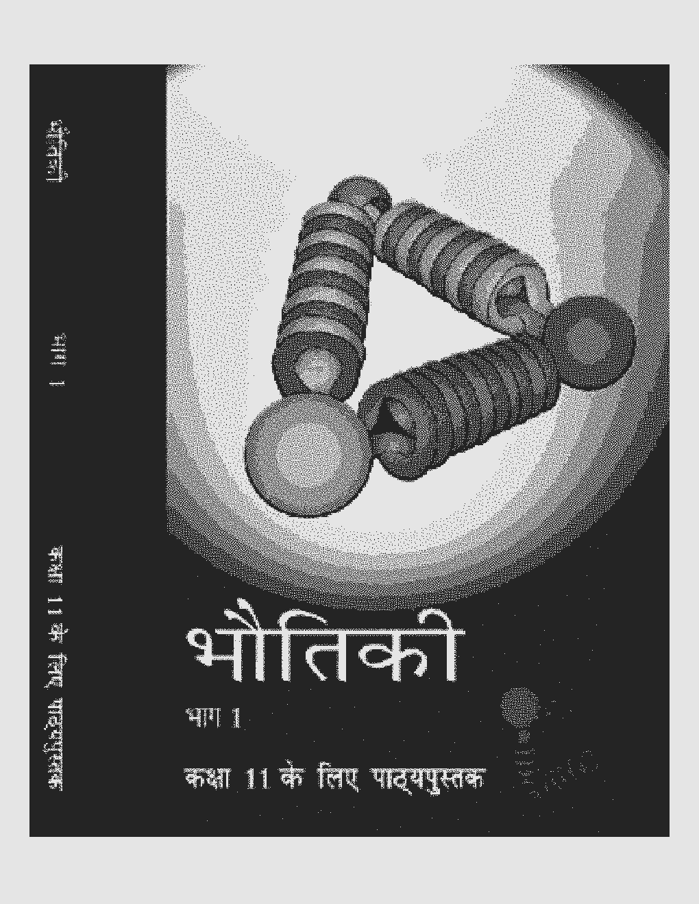 Ncert Physics Book Class 11 In Hindi